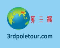 Third Pole Tour
