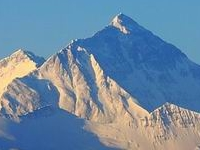 Mount Everest Terrain Tours