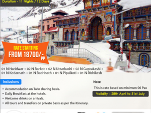 Chardham Yatra Packages Photos