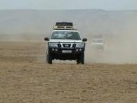 Drive To Afar, Ertale And Dallol