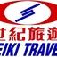 Seiki
