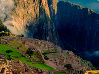 Machu Picchu 4 Days Gateway