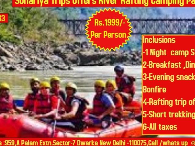 Rishikesh River Rafting Photos