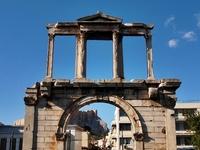 2 Hadrians Gate