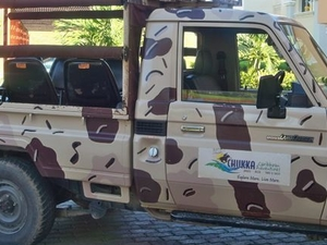 Jeep Safari Adventure Tour from Montego Bay Photos