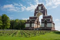 4-Day World War I Battlefields Tour from Paris Photos