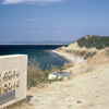 4-Night 'ANZAC Day' Experience in Gallipoli and Istanbul