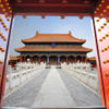 8-Day Golden Route of China Tour: Beijing, Xi'an and Shanghai Including the Great Wall and Terracotta Warriors