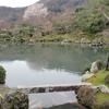 Arashiyama and Sagano Morning Walking Tour