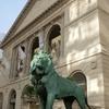 Art Institute of Chicago Admission