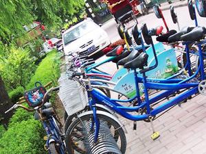 Beijing Bike Tour Photos