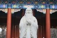 Beijing Walking Tour: History of Chinese Thought and Religion Led by a PhD Scholar Photos