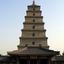 Big Wild Goose Pagoda - Xian