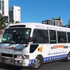 Brisbane Departure Transfer Shuttle from Hotel to Airport