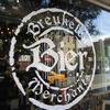 Craft-Beer Crawl of Manhattan or Brooklyn