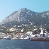 Capri Day Trip from Rome