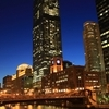 Chicago Halloween Haunted Cruise