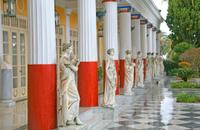 Corfu Shore Excursion: Private Island Tour Including Achillion Palace Photos