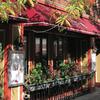 Historic Boston Tavern Tour