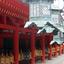 Kasuga Shrine - Kyoto