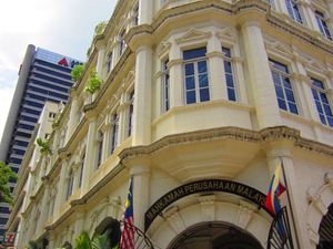 4-Day Malacca and Kuala Lumpur Tour from Singapore Including Batu Caves Photos