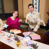 Kyoto Small-Group Cultural Experience: Calligraphy or Origami Class
