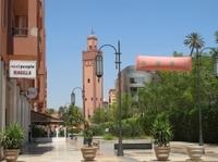 Marrakech Medina Walking Tour Including Maison Tiskiwin, Bahia Palace and the Photography Museum Photos