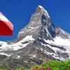 Milan Super Saver: Verona and Lake Garda Day Trip Plus Swiss Alps Bernina Express Rail Tour from Milan