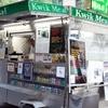 New York City Gourmet Food Cart Walking Tour