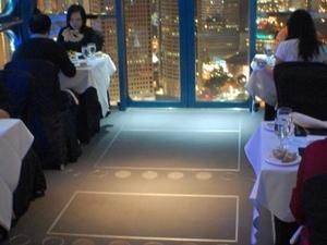 Singapore Flyer Sky Dining Photos