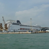Venice Private Departure Transfer by Water Taxi: Central Venice to Cruise Port