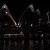 Sydney Harbour Sky Deck Gold Dinner Cruise