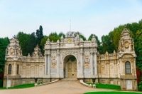 Private Half-Day Tour: Istanbul's Two Continents Photos