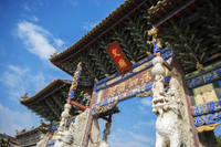 Private Tour: 2-Night Shandong by Bullet Train from Shanghai Including Temple of Confucius Photos