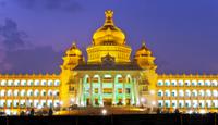 Private Tour: Bangalore City Tour Including Bangalore Palace and Vidhana Soudha Photos