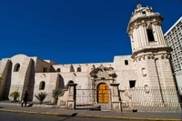 Private Tour: Colonial Arequipa Including Recoleta Convent and Casa del Moral  Photos