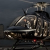 Viator VIP: NYC Night Helicopter Flight and Statue of Liberty Cruise