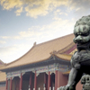 Small-Group Historical Tour of Beijing Including Forbidden City, Underground City and Local Brewery