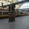London St Pancras Eurostar Private Departure Transfer