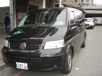 Taipei Private Transfer: Taiwan Taoyuan International Airport to Keelung Cruise Port Photos