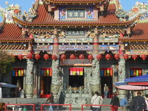 4-Day Tour of Central and Southern Taiwan from Taipei Including Kaohsiung and Sun Moon Lake  Photos