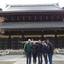 The Main Family At Kyoto - Kyoto
