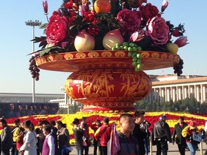 Beijing Historical Tour including the Forbidden City, Tiananmen Square and Temple of Heaven Photos