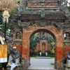 Ubud Art, Architecture and Petulu Village Tour