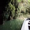 2-Day Waitomo Caves, Hobbiton Movie Set and Rotorua Tour from Auckland