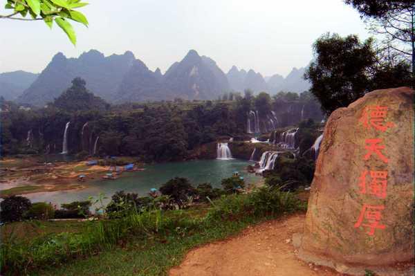 Sahara Las Vegas >> Ban Gioc - Detian Falls, Chongzuo, China Tourist Information